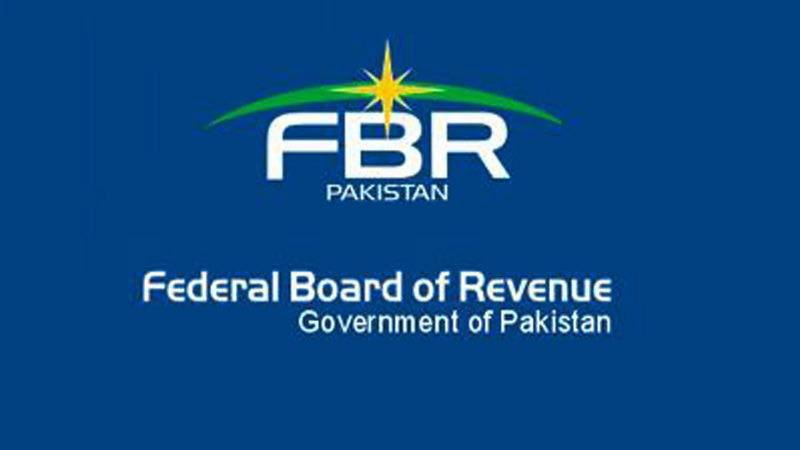 FBR's Inland Revenue Enforcement Network not fully functional