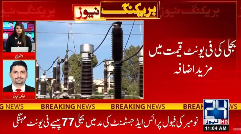 Nepra increases power tariff by Rs1.06 per unit