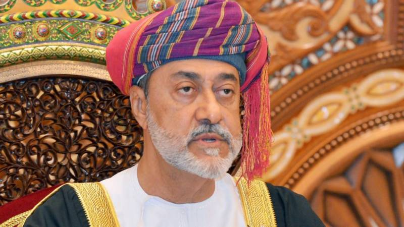 Oman sultan issues new law of succession
