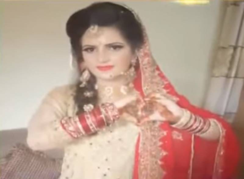 Young bride shot dead five months after marriage