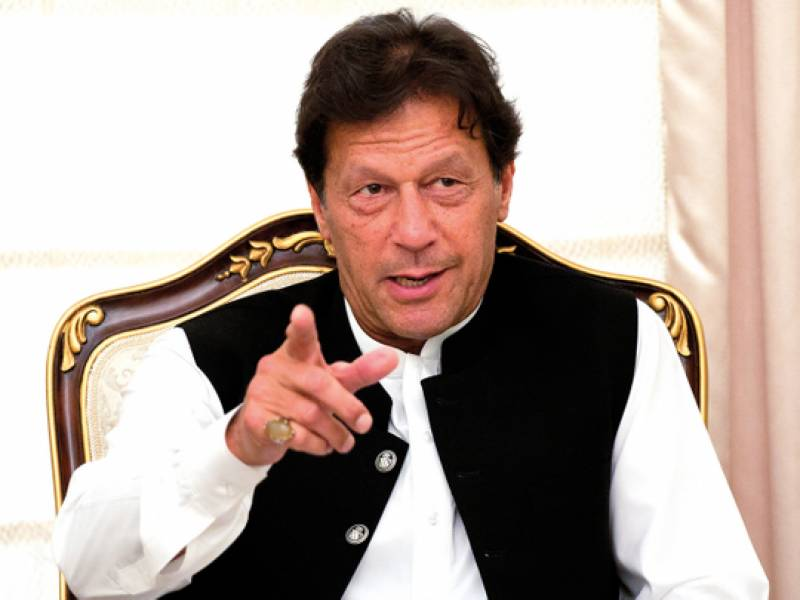 Elite's corruption biggest threat to Pakistan's progress: PM Imran