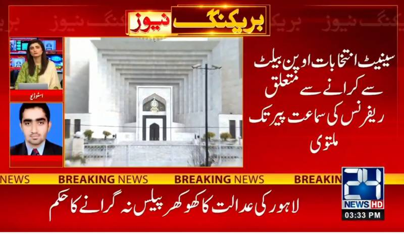Article 226 loud and clear about elections through secret ballot: CJP