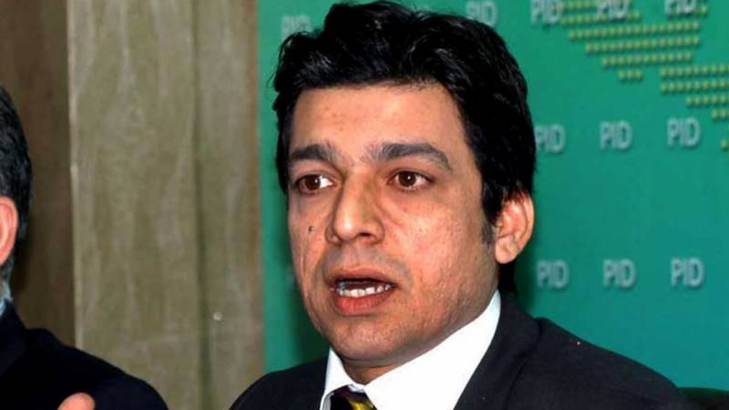IHC gives another chance to Faisal Vawda to submit reply in disqualification case