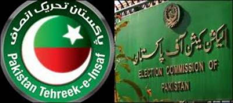 PTI overseas agents allowed to receive funds from only unprohibited sources: PTI tells ECP