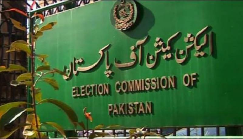 Foreign funding: ECP summons PML-N, PPP a day before PDM protest