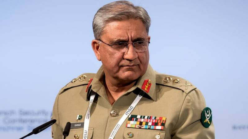 Pakistan to continue supporting intra-Afghan dialogue: COAS