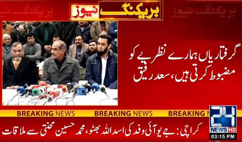 Arrests have nothing to do with accountability: Saad Rafique