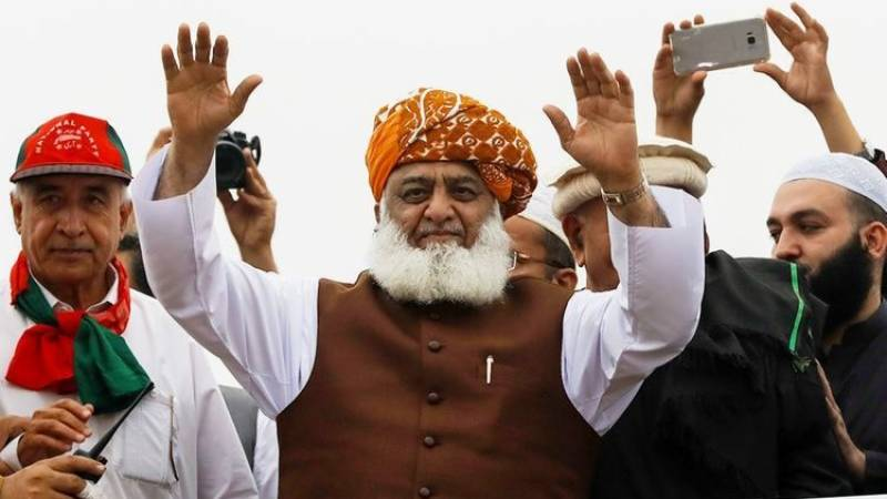 Fazl convenes PDM steering committee meeting on Jan 18