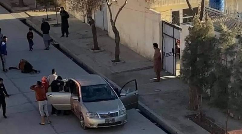 Two Afghan Supreme Court women judges shot dead in Kabul