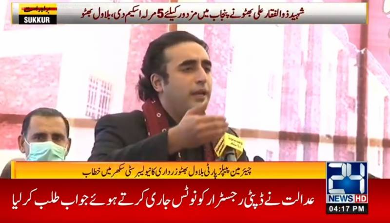 1024 flats distributed for free as Bilawal inaugurates New Labour City