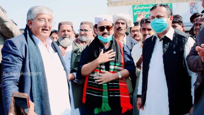 PPP candidate Ameer Ali Shah wins PS-52 by-election