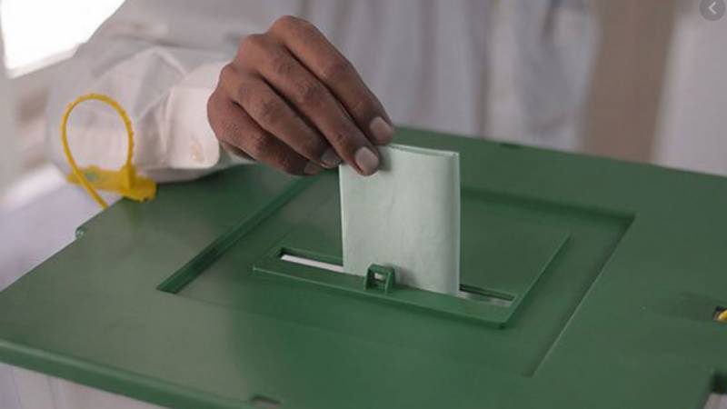 Rift in PDM over PK-63 by-election