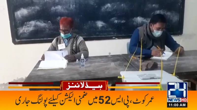 Voting for by-election in PS-52, Umerkot gathers pace