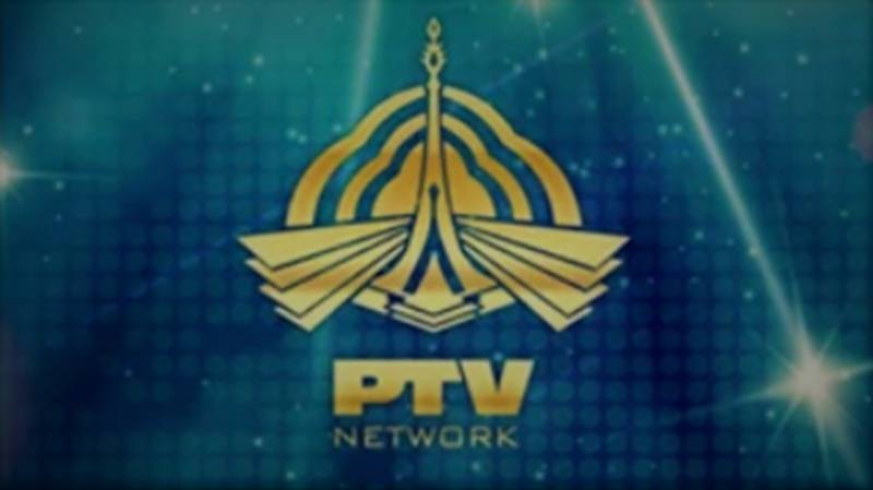 PTV removed from privatisation list