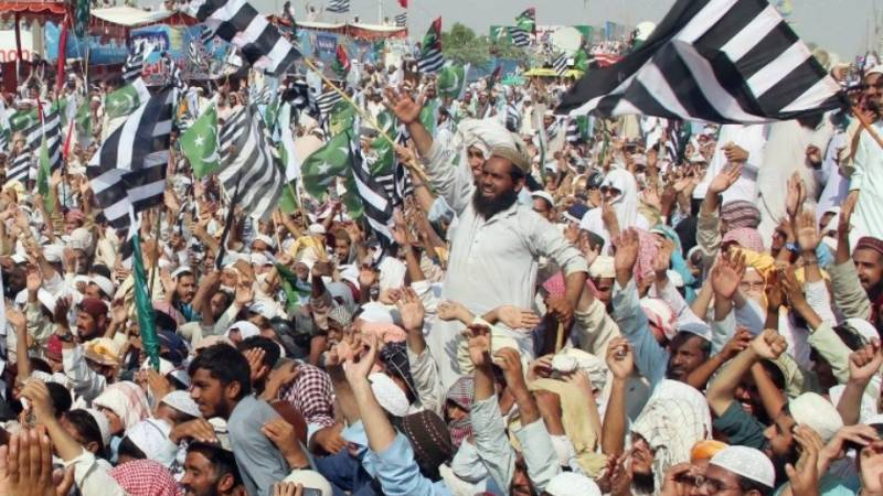 JUI takes out rally in Karachi against Israel