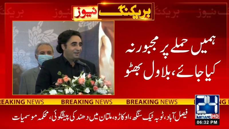 Bilawal vows to bring no-trust motion against PM Imran