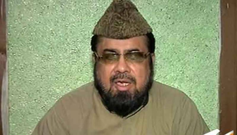 Mufti Abdul Qavi stripped of 'Mufti' title after Hareem Shah video