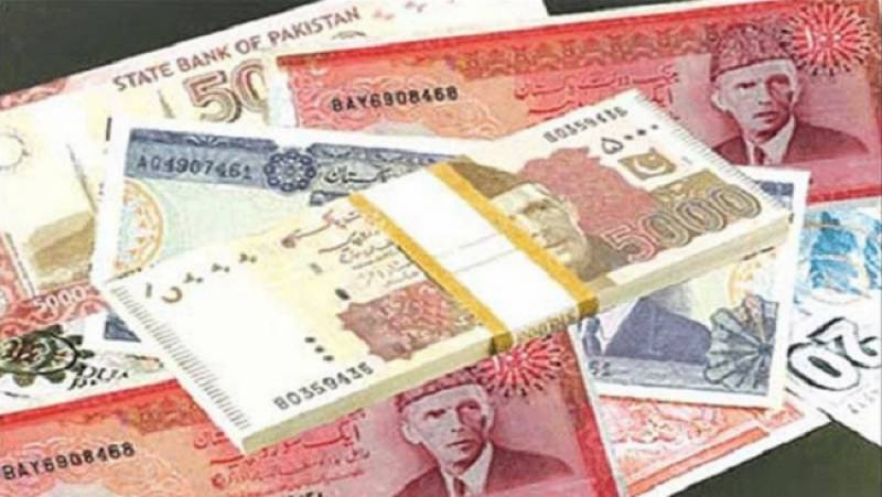 A new year, new currency notes and new record of PTI govt