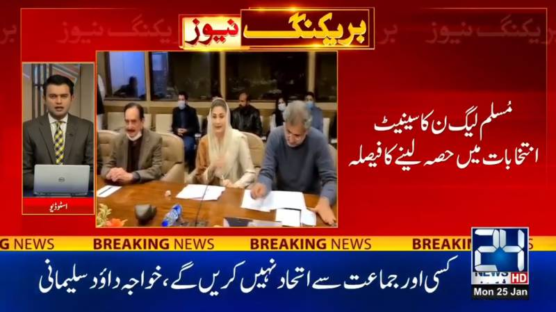 PML-N Parliamentary Committee decides to contest Senate polls