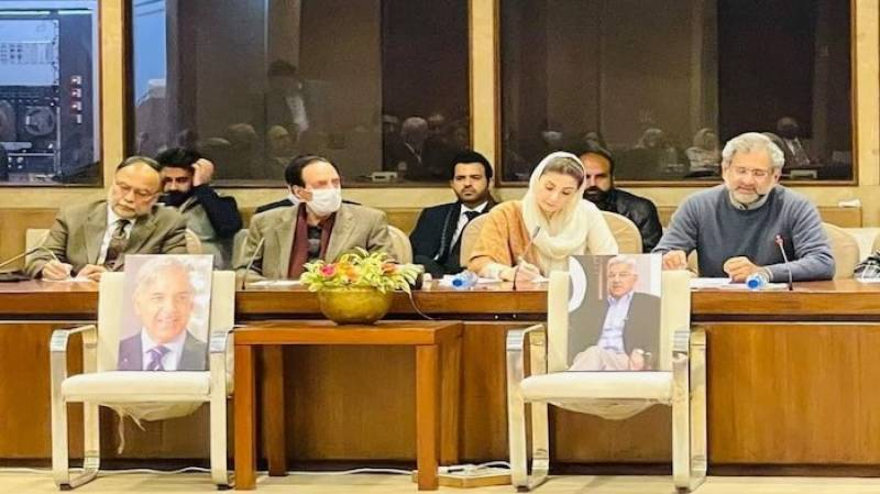 PML-N leaders say no-trust move against PM after Senate poll useless