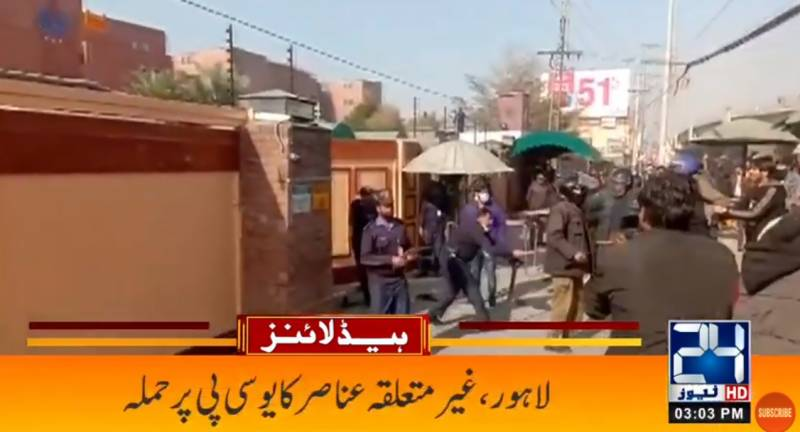 'Unidentified elements' attack University of Central Punjab