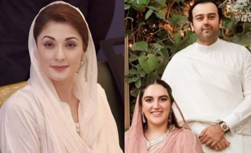 Maryam expresses best wishes for Bakhtawar Bhutto's wedding