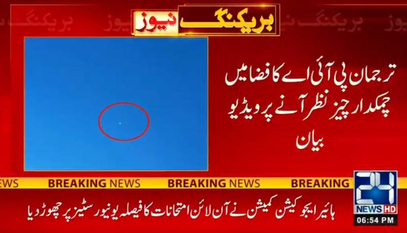 PIA pilots record video of shining object in skies