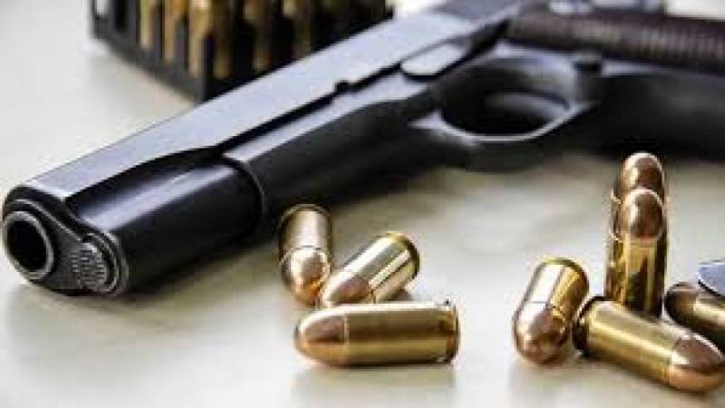 Two held at Islamabad Airport for carrying guns, bullets