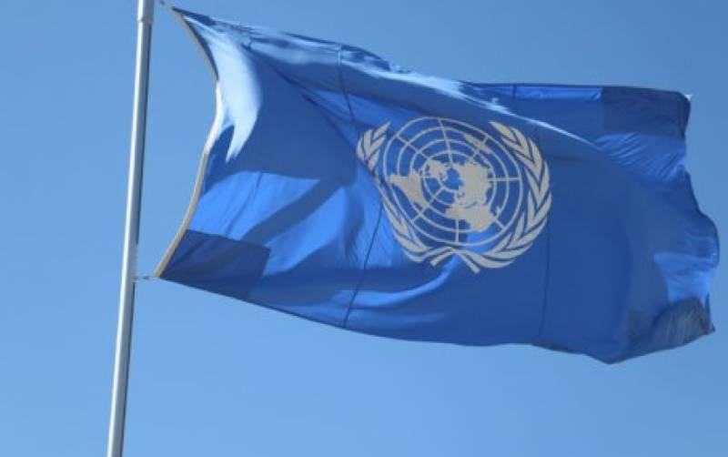 World not interested in peace: $439m pledged for UN peace fund, far short of goal