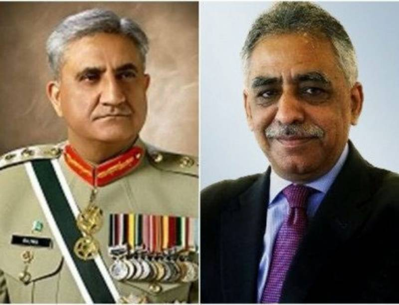 Zubair says meeting with COAS lasted for 12 minutes