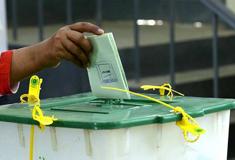 KP govt ready to hold LG elections on Sept 15