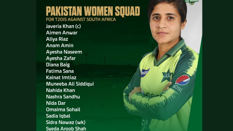 Pakistan women's T20I series against South Africa begins Friday