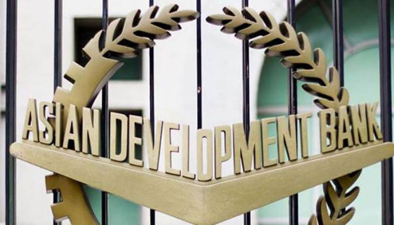 ADB sells second Pak rupee-linked Karakoram bonds