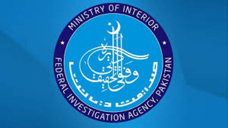 FIA arrests man for 'blackmailing' a girl