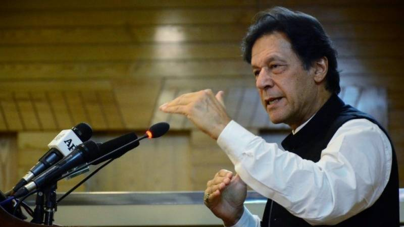 PM Imran to visit Sahiwal today