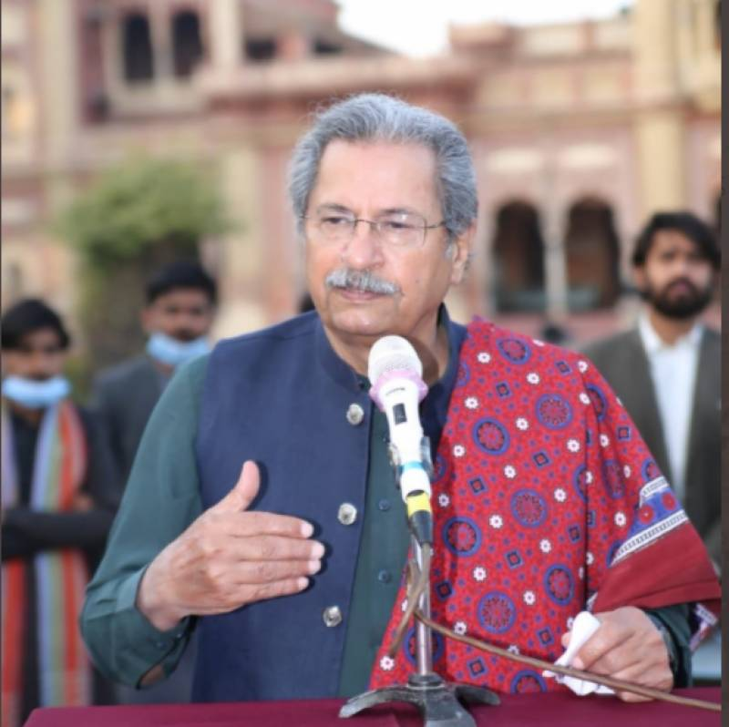 All educational institutions to open on Monday, says Shafqat