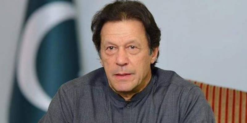 PM Imran Khan claims inflation is now at record low