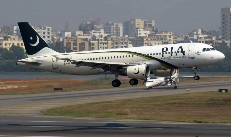 PIA issues new guidelines following disappearances of two cabin crew members