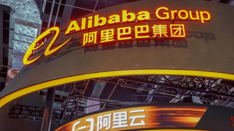 Profits jump for Chinese e-commerce giant Alibaba