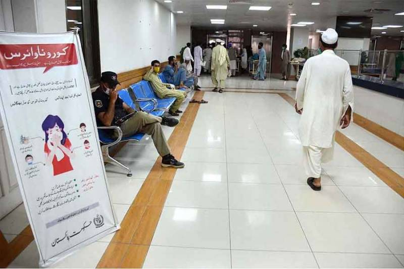 KP bans cell phone use in hospitals