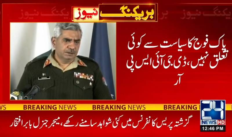 Army has nothing to do with politics: ISPR DG