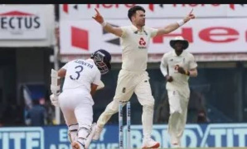 England thrash India by 227 runs in first Test