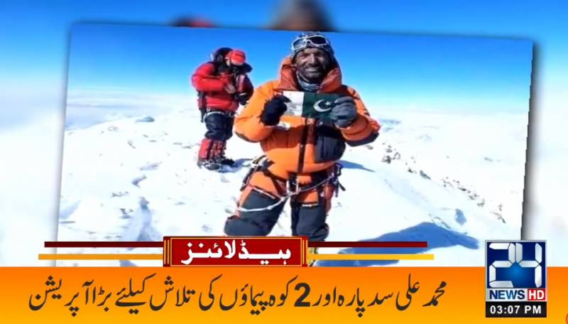 Military uses radar technology to search missing K2 climbers