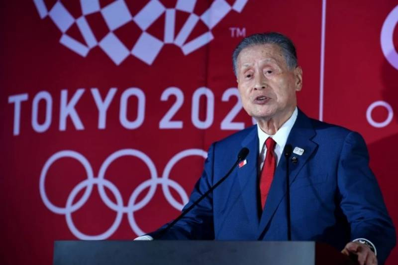 Tokyo Olympics chief Mori to resign over sexist remarks: media