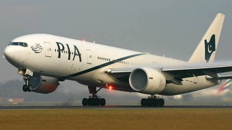 PIA sought 8 planes on lease, offered 128