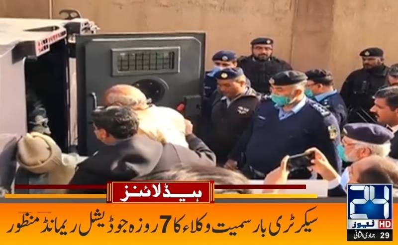 Four lawyers sent on judicial remand in IHC rioting case