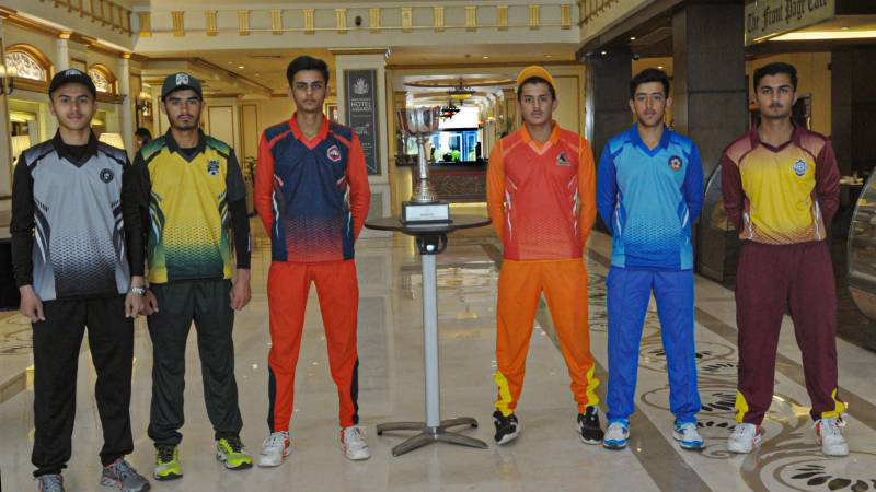 PCB U16 National One-Day Tournament to commence from Saturday