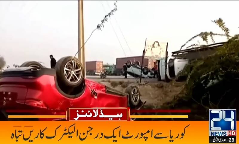 Imported electric cars destroyed in Sakrand accident