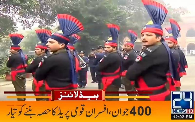 Punjab Police team to take part in March 23 national parade
