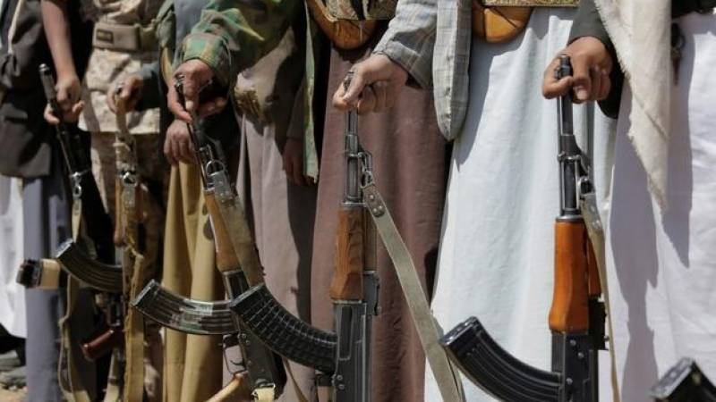 Yemen Huthis to leave US terror list Tuesday
